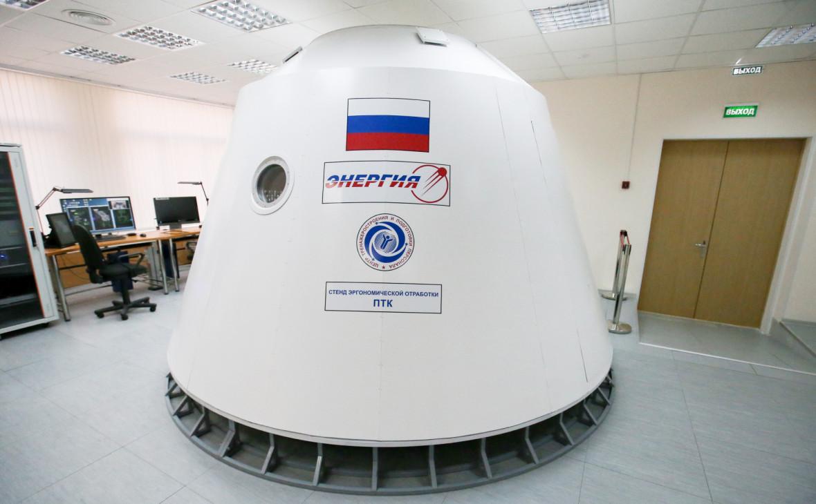 Макет пилотируемого транспортного корабля нового поколения «Федерация»