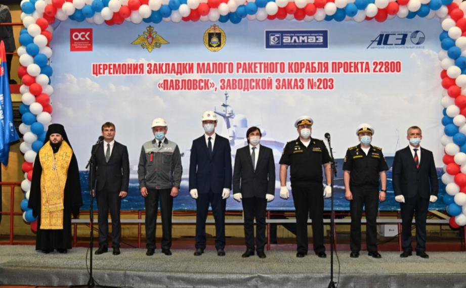 Церемония закладки четвертого серийного малого ракетного корабля проекта 22800 «Каракурт»