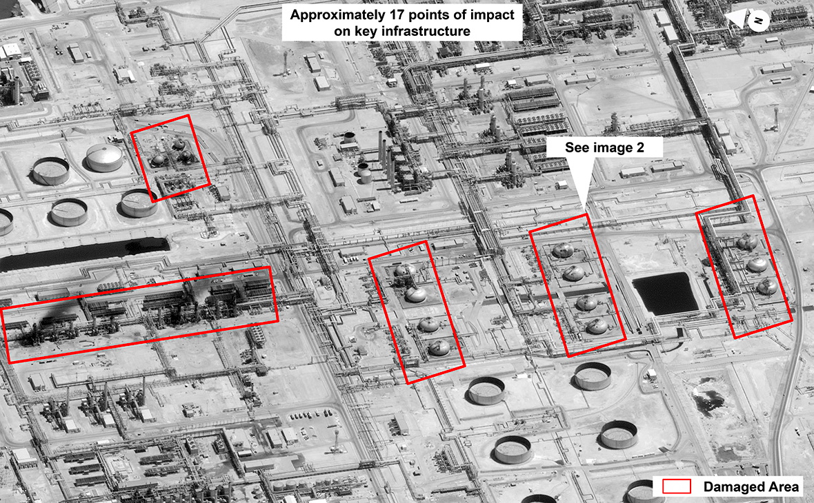 Эр-Рияд заявил о применении иранского оружия при атаке на Saudi Aramco