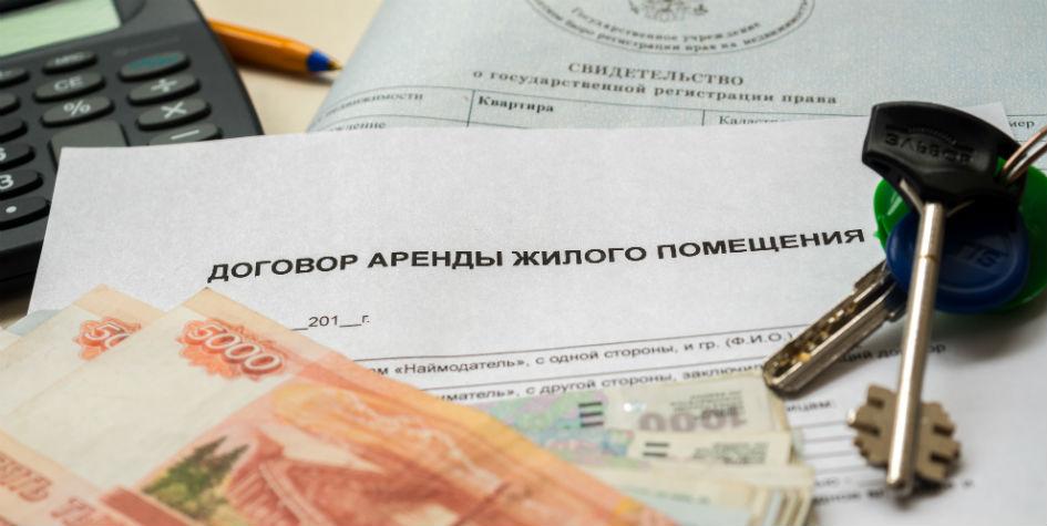 Арендаторам жилья в Москве начали давать скидки и отсрочки