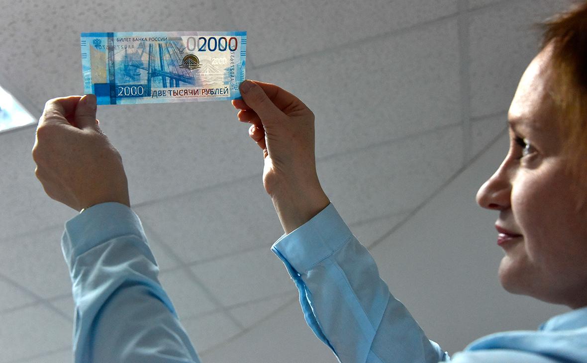 ЦБ сообщил о росте популярности 2-тысячных купюр у фальшивомонетчиков