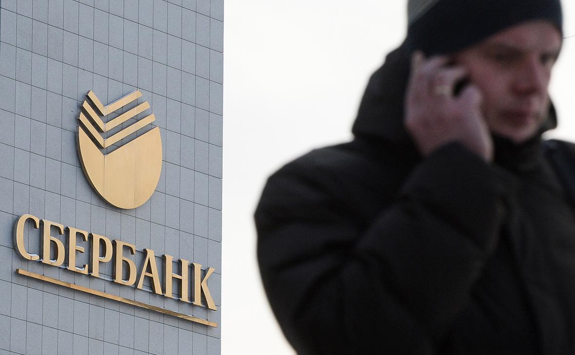 СМИ обнаружили новую утечку данных клиентов Сбербанка