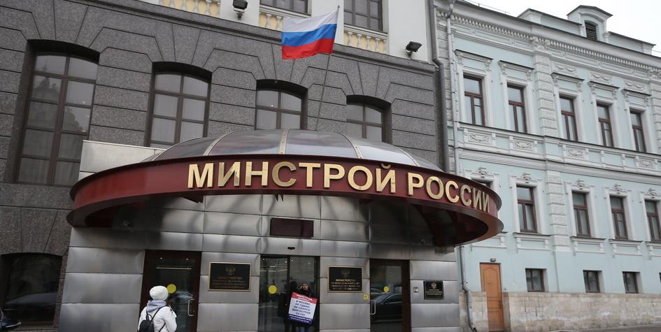 Фото: Серебряков Дмитрий/ТАСС