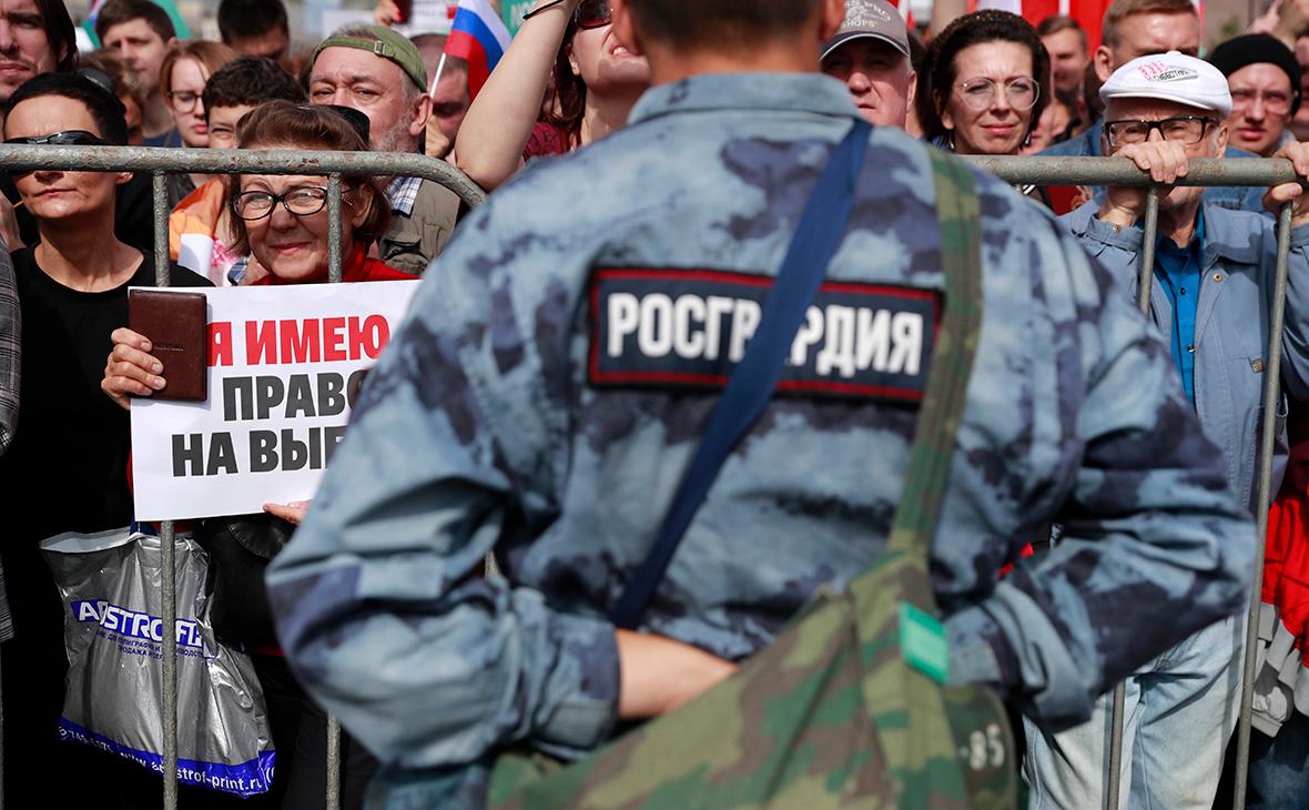 К делу о митингах в Москве подключилась Вторая служба ФСБ