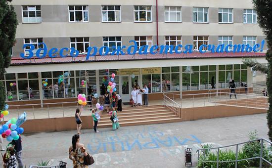 Действующий перинатальный центр Сочи.