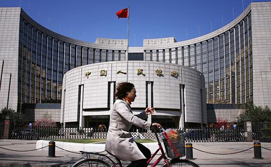 Здание Народного банка Китая