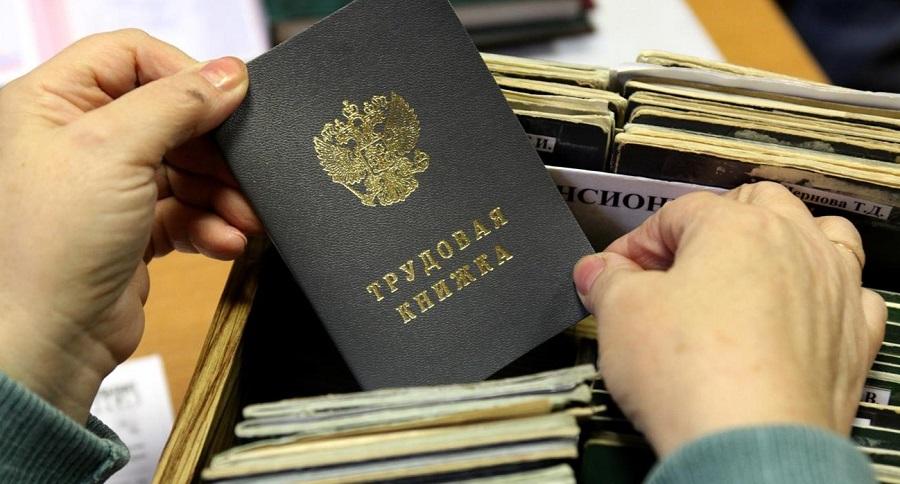 Пермский край стал лидером округа по уровню безработицы