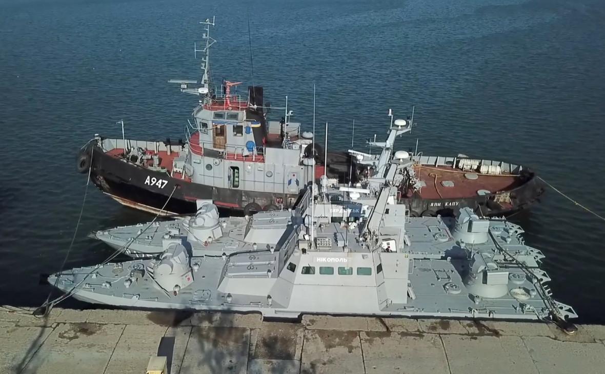 Передача Украине задержанных в Керченском проливе кораблей