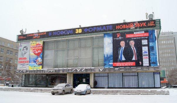 Фото: visacomtour.ru