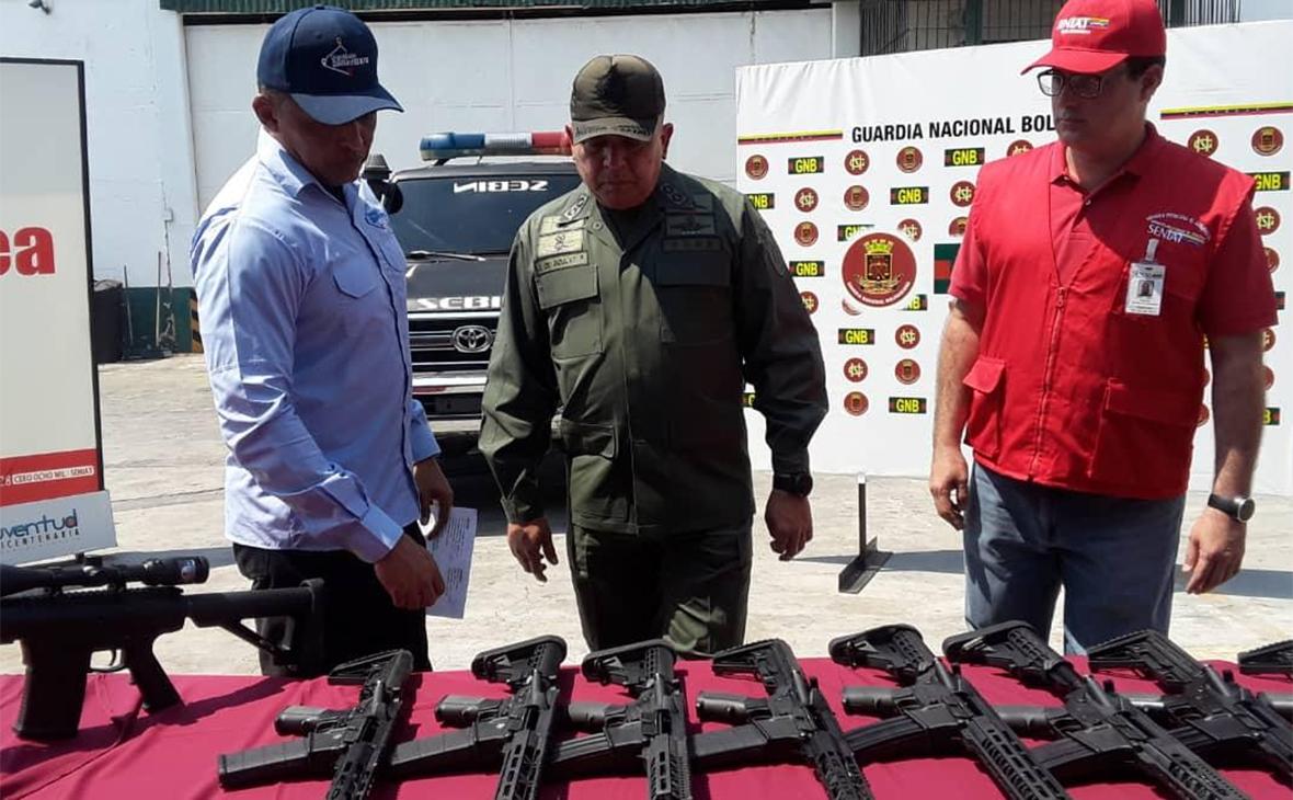 Спецслужбы Венесуэлы нашли в Карабобо оружие из США «для террористов»