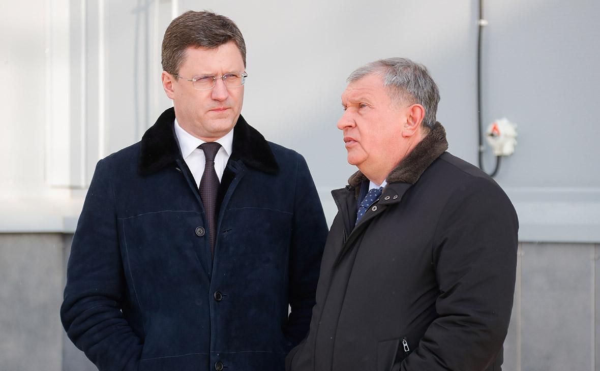 Александр Новак и Игорь Сечин (слева направо)