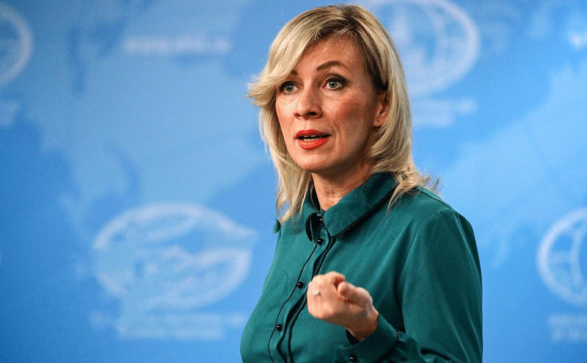 Захарова заявила о задержании норвежцами российского траулера «Борей»