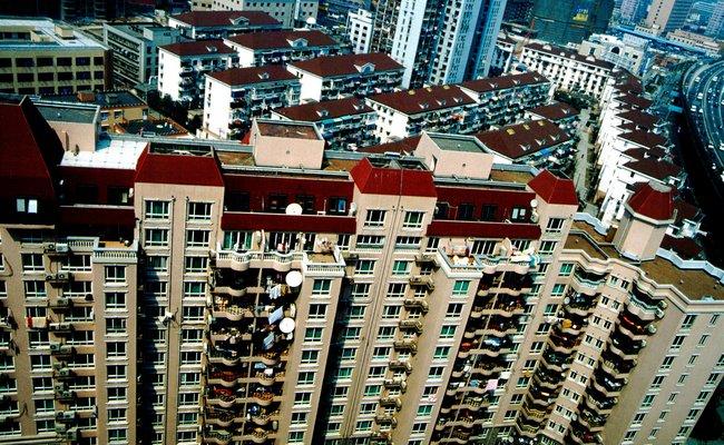 Вид нажилую застройку вкитайском мегаполисе