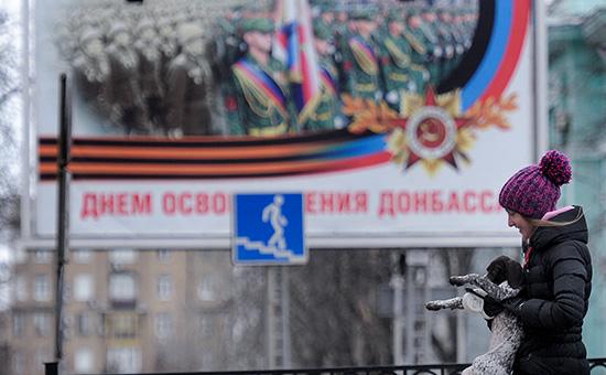 Донецк. 19 февраля 2017 года