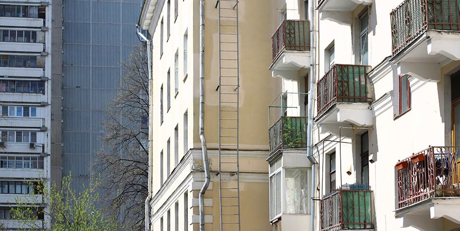 Документы для кредита в москве Кирпичная улица трудовой договор Лазенки 1-я улица