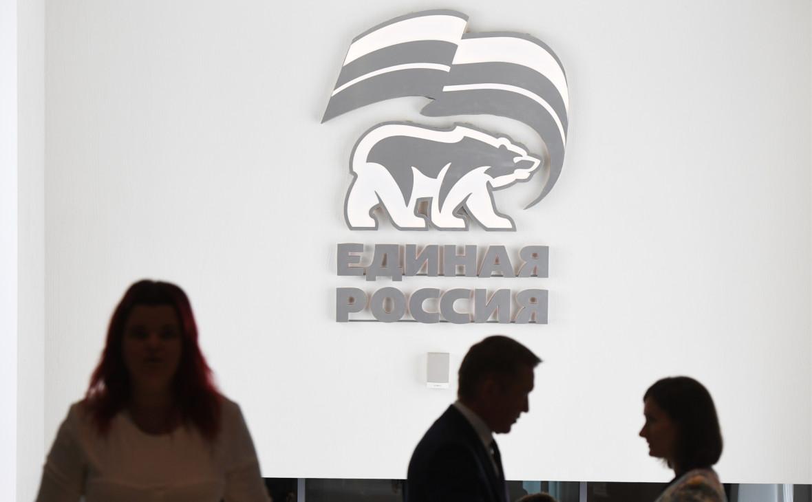 «Единая Россия» выбрала кандидатов на губернаторские выборы