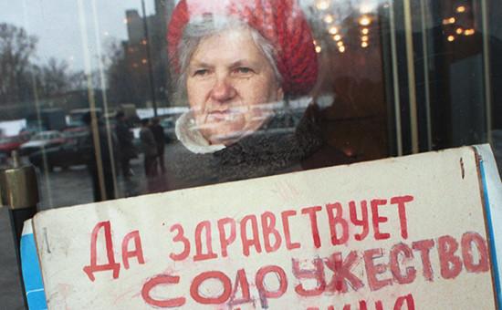 Фото:Александр Неменов/ТАСС