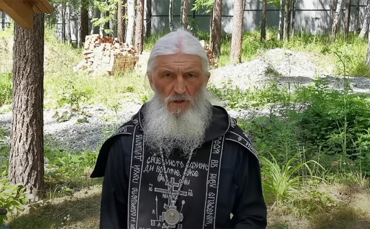 Отец Сергий (Николай Романов)