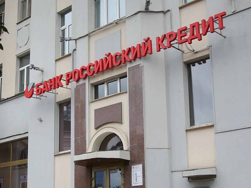 Фото:Сергей Шахиджанян/ТАСС