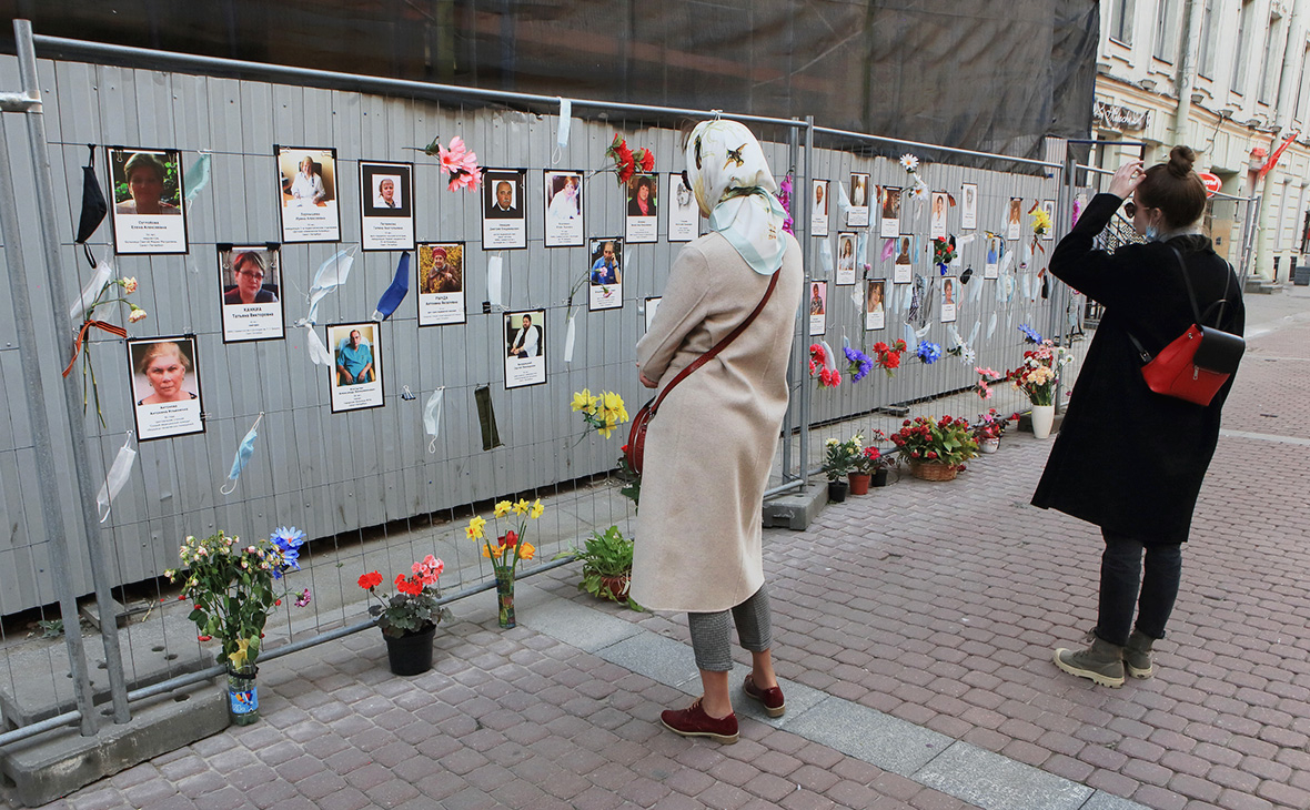 Стена памяти врачей, Санкт-Петербург