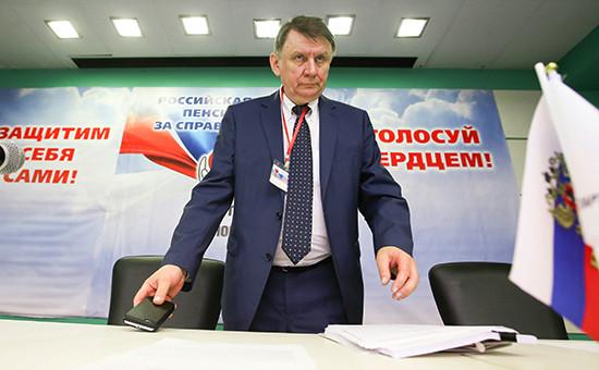 Председатель президиума Российской партии пенсионеров засправедливость (РППС) Владимир Бураков