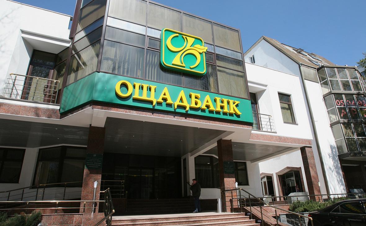 Ощадбанк заявил об отказе суда остановить взыскание с России $1,3 млрд