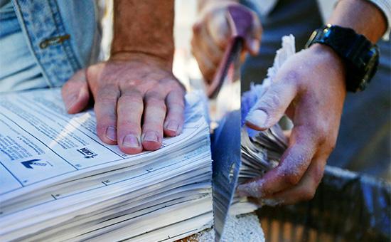 Гашение неиспользованных бюллетеней после окончания выборов в единый день голосования