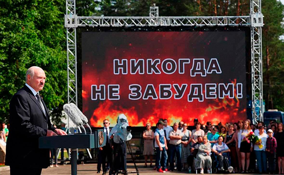 Александр Лукашенко на церемонии открытия мемориального комплекса памяти сожжённых деревень Могилёвской области