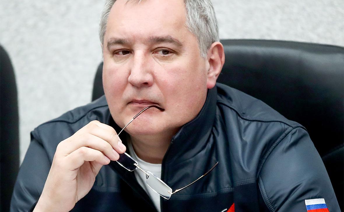 Рогозин заявил о вкладе «Роскосмоса» в расследование хищений в корпорации