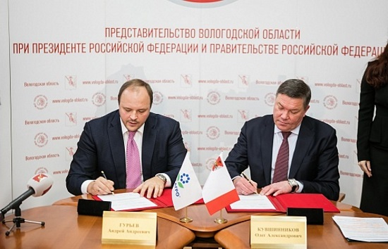 Вологодская область и«ФосАгро» подписали соглашение онадежном обеспечении сельхозпроизводителей региона минеральными удобрениями в2017г.
