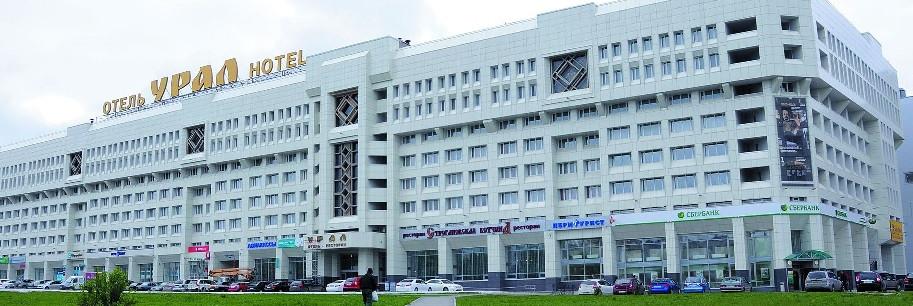 Спрос на коммерческую недвижимость в перми налог на коммерческую недвижимость в москве в 2017