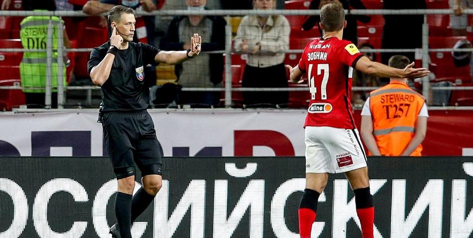 Арбитр Василий Казарцев в матче «Спартак»— «Сочи»