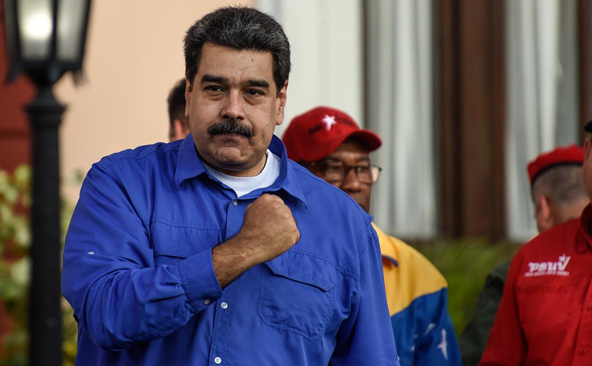 В Вашингтоне заявили о страхе Мадуро перед ближайшим окружением
