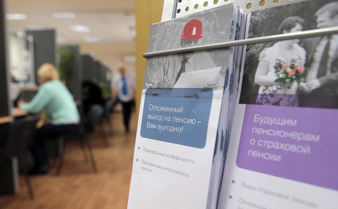 Генпрокуратура в августе начнет массовую проверку пенсионных фондов