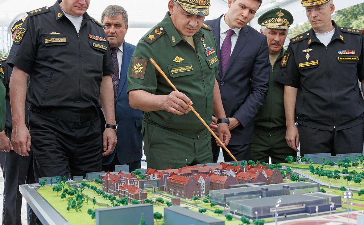 Рабочая поездка министра обороны РФ Сергея Шойгу в Калининградскую область