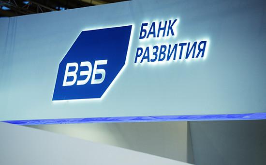 Логотип ВЭБа