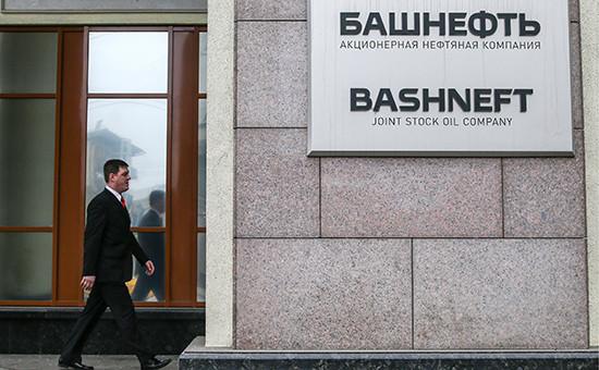 Офис компании «Башнефть»
