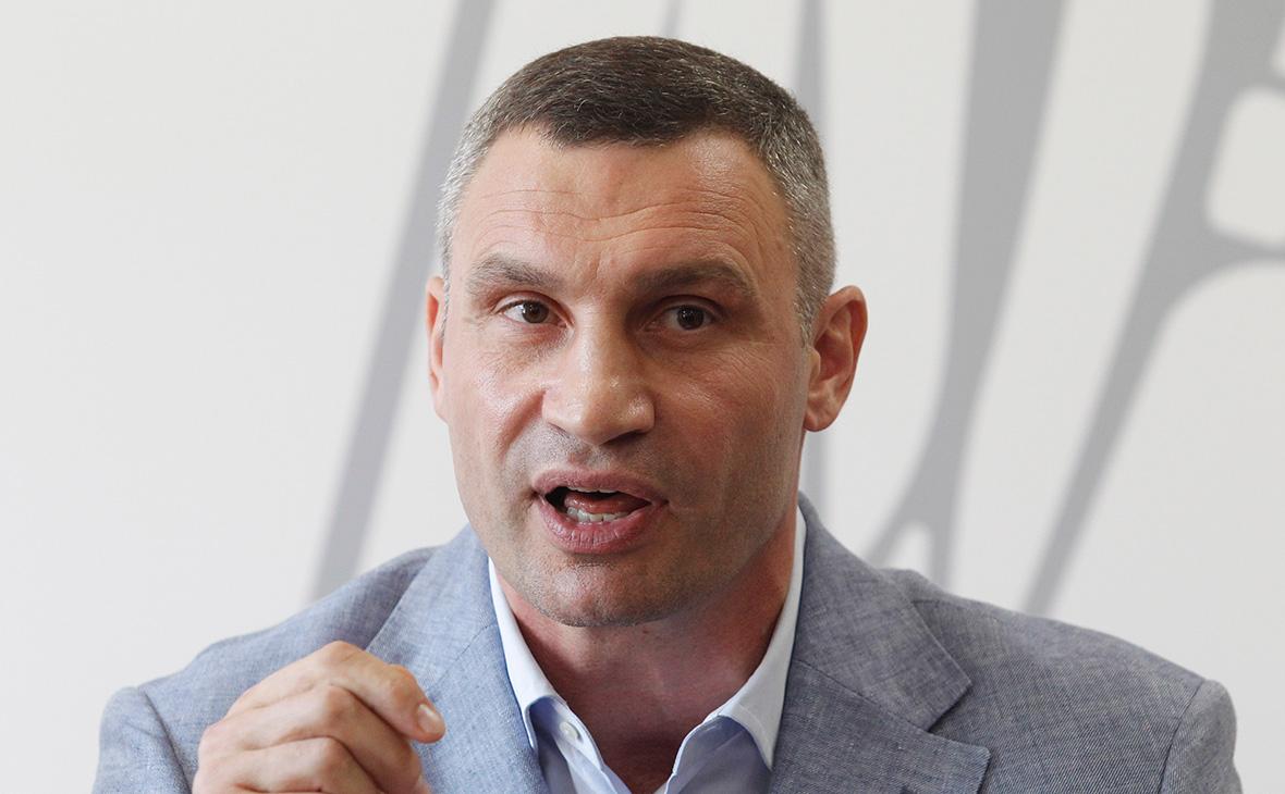 Виталий Кличко стал фигурантом дела о госизмене