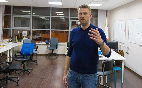 Алексей Навальный в офисе Фонда борьбы с коррупцией, январь 2015 года