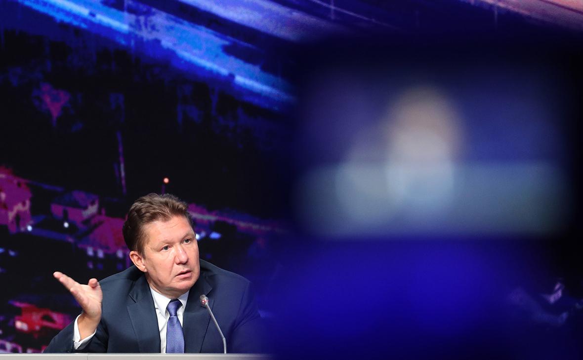 Миллер анонсировал новые кадровые изменения в «Газпроме»