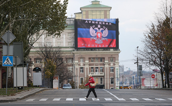 Вид на центр городаДонецка