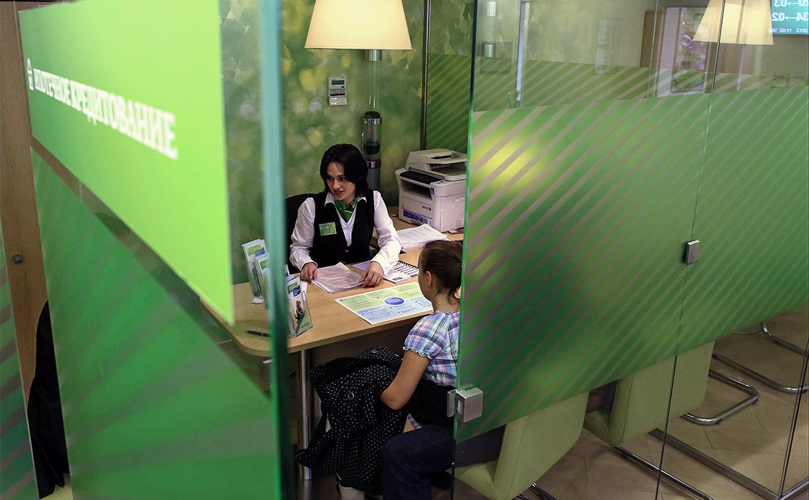 Fitch предупредил об угрозе перегрева в банковском секторе России