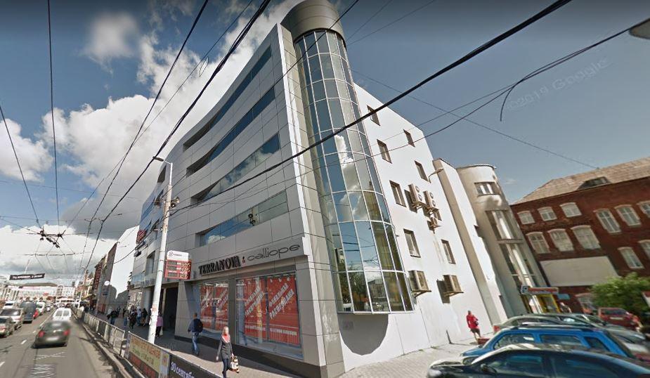 Фото: Скриншот с Google Maps