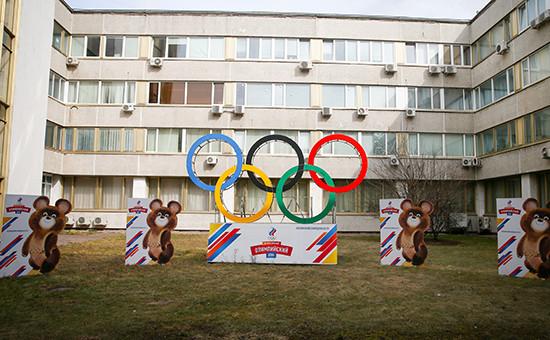 Здание Инновационного центра Олимпийского комитета России