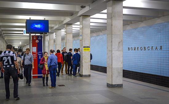 Станция метро «Войковская»