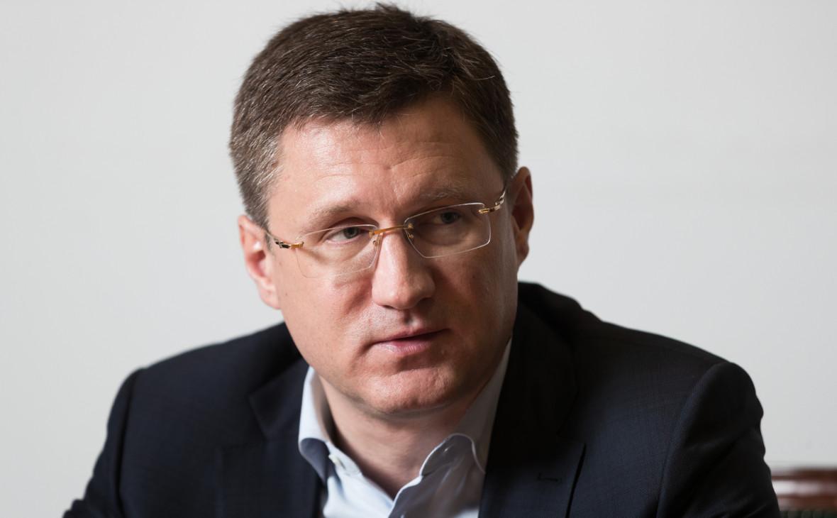Новак назвал продолжительность сохранения спроса на нефть