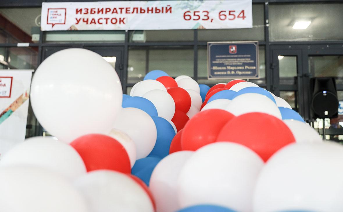 В Москве купят шарики и стенды для селфи к голосованию по Конституции