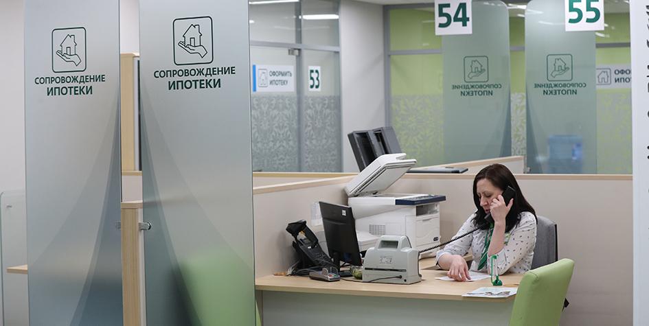 Обвал рубля и пандемия: стоитли прямо сейчас рефинансировать ипотеку