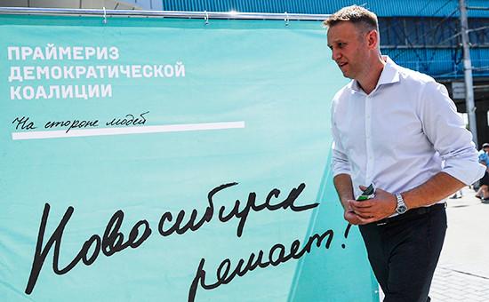 Председатель Партии прогресса Алексей Навальный