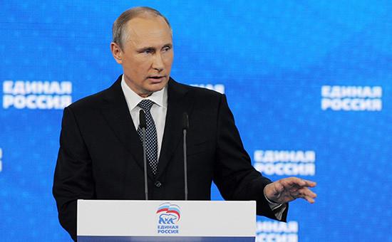 Президент России Владимир Путин выступает насъезде партии «Единая Россия» вЦВЗ «Манеж». 27 июня 2016 года